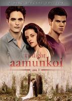 Twilight - Aamunkoi - Osa 1 (2-disc) dvd käytetty