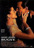 Bugsy (DVD, käytetty)