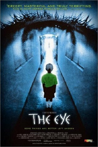 The Eye (DVD, used)