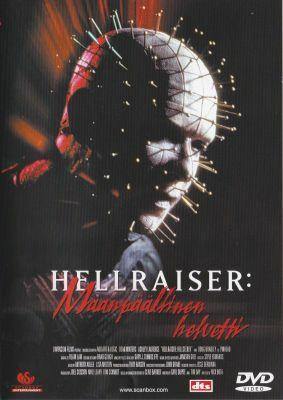 Hellraiser: Maanpäällinen helvetti (DVD, used)