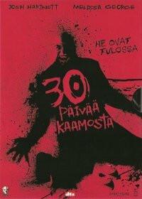30 päivää kaamosta (DVD, käytetty)