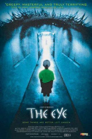 The Eye (DVD, käytetty)