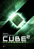 Cube 2 (DVD, käytetty)