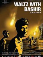 Waltz with Bashir  (DVD, käytetty)