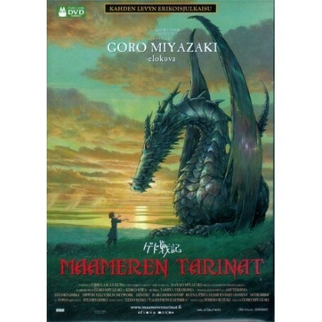 MAAMEREN TARINAT (dvd, used)