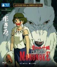 Prinsessa Mononoke (dvd, used)