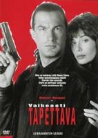 Vaikeasti tapettava (DVD, käytetty)