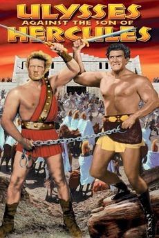 Ulysses Against the Son of Hercules (DVD, käytetty, EI FIN SUB)