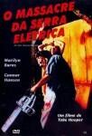 O Massacre da Serra Elétrica DVD (No fin sub, used)
