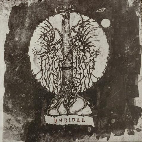 Förgjord – Uhripuu LP (new)