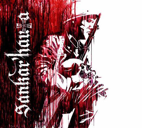 Sankar'hauta – Sankar'hauta CD (new)