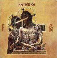 Батюшка  – Hospodi  (CD, uusi)