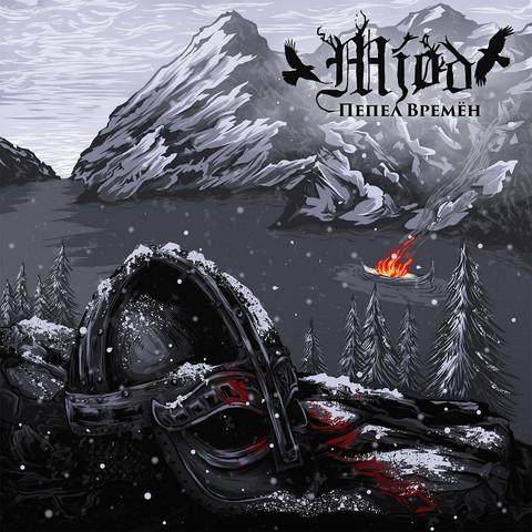 Mjød - The Ash of Times (CD, new)