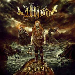 Mjød – Пламя (CD, new)