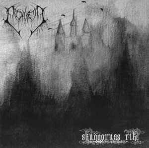 Mörker – Skuggornas Rike (CD, uusi)