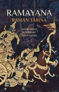 Ramayana - Raman tarina (used)