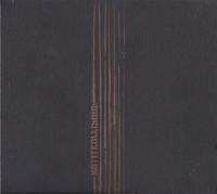 Kotiteollisuus – 7 (CD, used)