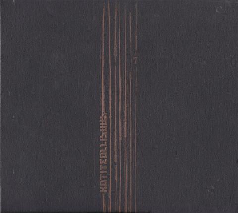 Kotiteollisuus – 7  (CD, käytetty)