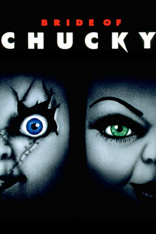 Bride of Chucky (DVD, used)