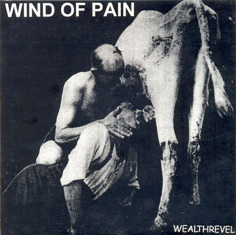 Wind Of Pain – Wealthrevel 7
