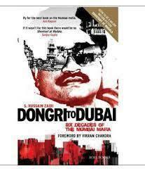 Dongri to Dubai: Six Decades of the Mumbai Mafia (käytetty)