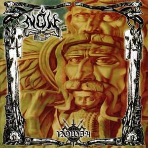 Nów – Nowia (CD, new)