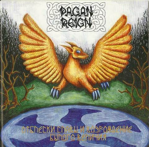 Pagan Reign – Отблески Славы и Возрождение Былого Величия (CD, uusi)