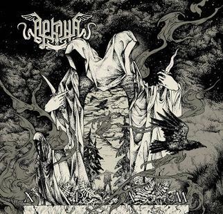 Arkona  – Khram (CD, new)