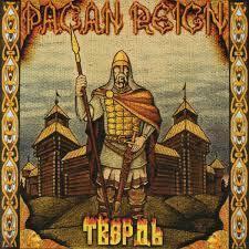 Pagan Reign – Твердь (CD, new)