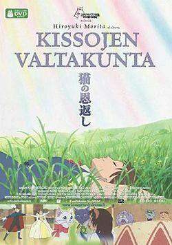 Kissojen Valtakunta (DVD, käytetty)