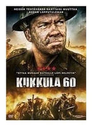 Kukkula 60 (DVD, used)