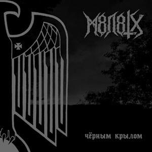 М8Л8ТХ – Чёрным Крылом (CD, new)