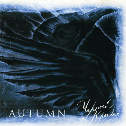 Autumn  – Чёрные Крылья (CD, new)