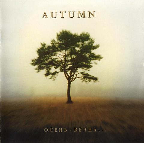 Autumn  – Осень - Вечна... (CD, uusi)