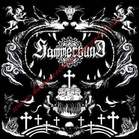 Hammerbund - Compilation 2016 (CD, new)