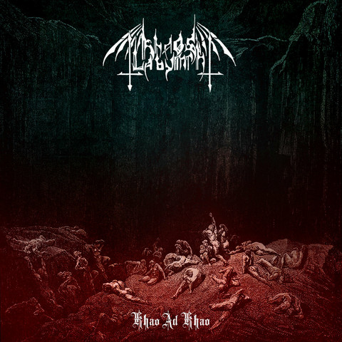 Khaos Labyrinth – Khao Ad Khao (CD, new)