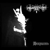 Nokturnal Mortum : Nechrist (vinyl, LP, uusi)