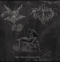 Profundis Tenebrarum / The Last Twilight - Hell Bestial Conjuration (CD, Used)