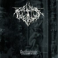 Profundis Tenebrarum - Pathogenesis (CD, New)