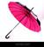 Black/Rose red umbrella