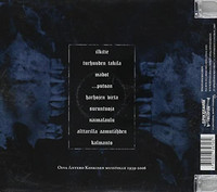 Ajattara – Kalmanto (CD, used)