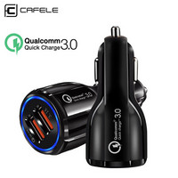 Cafele Quick Charge 3.0 USB autolaturi
