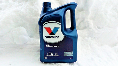 Valvoline All Climate Extra 10W-40 moottoriöljy 5l
