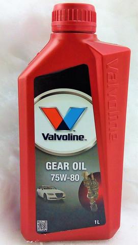 Valvoline Gear Oil 75W-80 1l, Vaihteisto- ja vetopyörästö- öljy