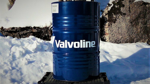 Valvoline HVLP 46 hydrauliöljy 208l
