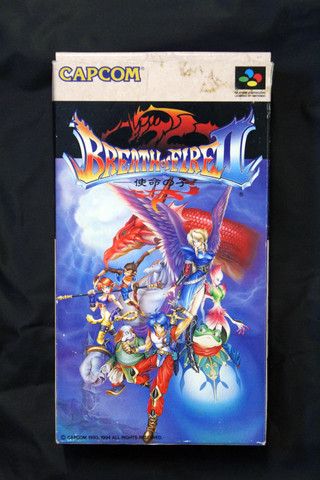 Breath of Fire II REPRO (SFC, CIB)