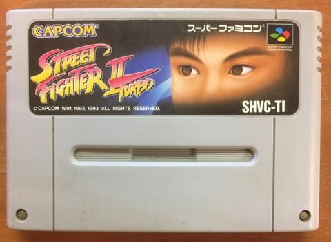 Street Fighter ii Turbo (SFC, loose)