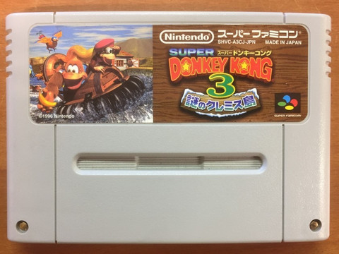 Super Donkey Kong 3 (SFC, loose)