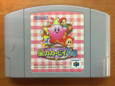 Kirby 64: The Crystal Shards (N64,JAP,loose)