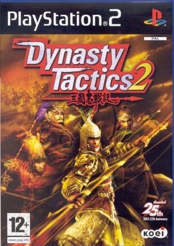 Dynasty Tactics 2 (PS2)